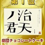 banner_award2013