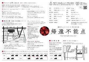 geki_choco_33_kifuten_201213